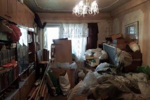 hoarding home